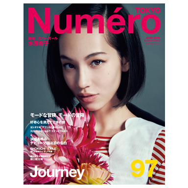 Numero TOKYO 97 JUNE 2016